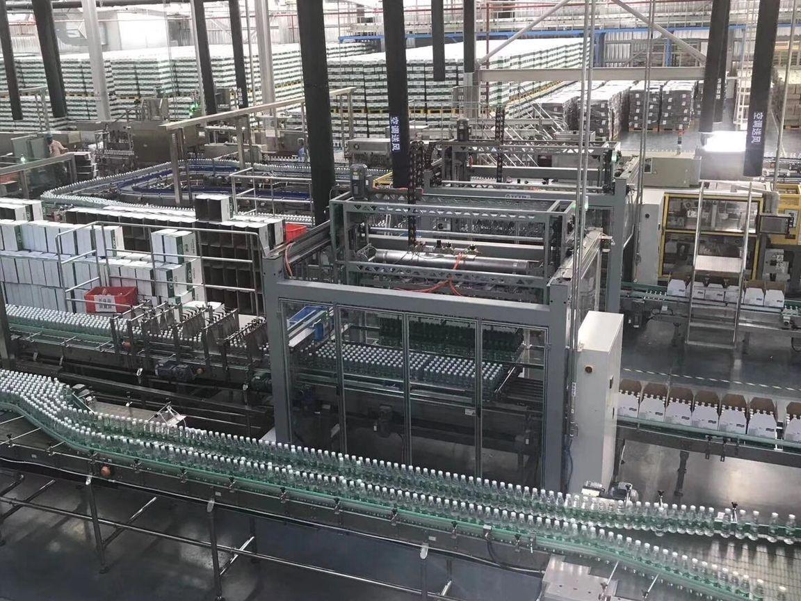 water bottling factory