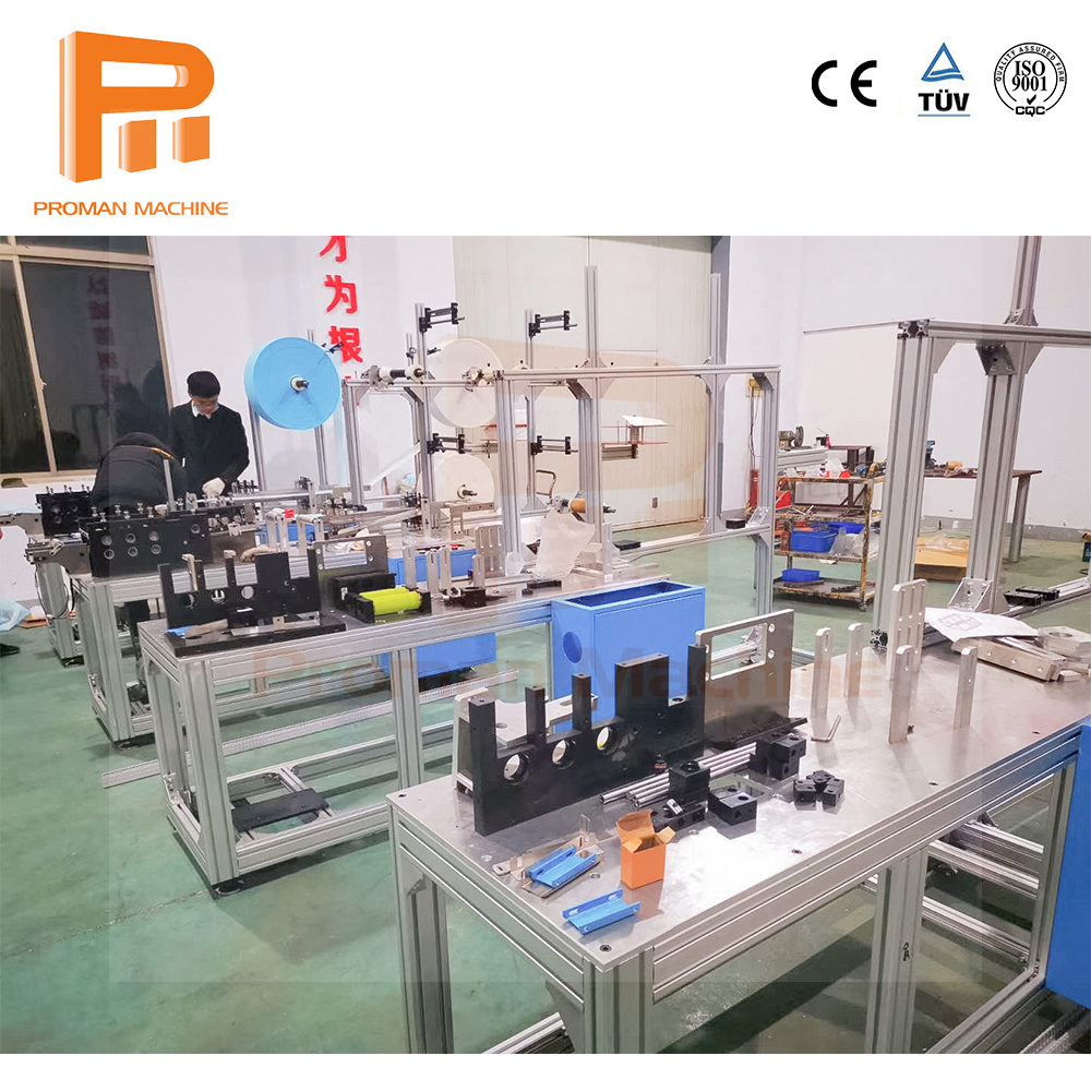 Automatic Medical Mask Flat Mask Making Machine